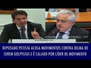 Deputado petista acusa movimentos contra Dilma de serem golpistas e é calado por líder de movimento