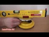 Лазерные уровни, нивелиры и построители - инструкция