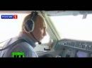 Путин бомбит США 10 часов подряд