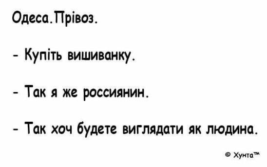 СБУ показала кадры патрулирования Одессы 1 мая - Цензор.НЕТ 4026