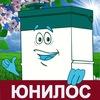 ЮНИЛОС - Автономная канализация от производителя