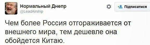 В Совфеде России предлагают временно приостановить все контакты с Турцией - Цензор.НЕТ 2831