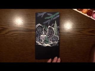 Быстрое Рисование | Новогодняя Открытка | Домик в Лесу | Гуашь