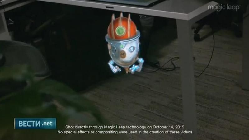 Magic Leap интригует дополненной реальностью, а Western Digital покупает SanDisk