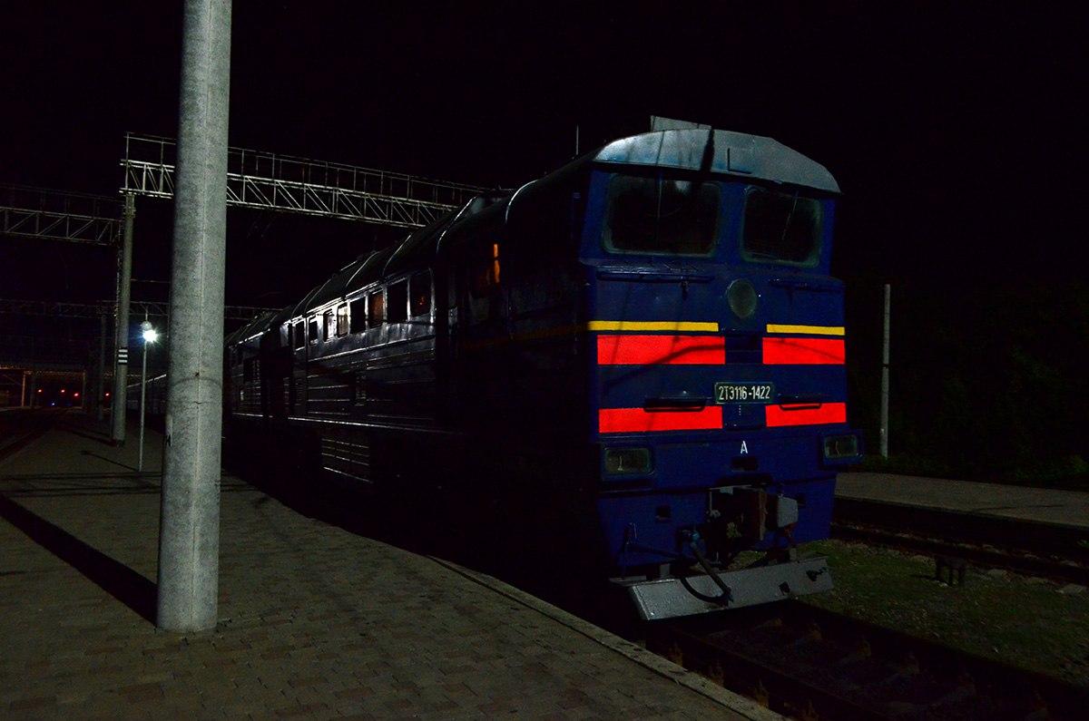 Расписание автобуса 222 москва ул днепропетровская