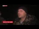 Vidmo_org_Motorola_i_komandir_kiborgov_Kupol_vstretilis_v_Ajeroportu__930563