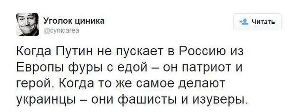 Кабмин приостановил перемещение грузовых автомобилей РФ по территории Украины - Цензор.НЕТ 1862