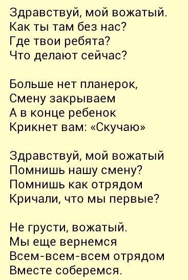 Купить мужской букет с доставкой в Минске - круглосуточно