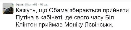 """Луценко: """"Есть информация, что встречу Путина с Обамой пролоббировала Меркель"""" - Цензор.НЕТ 9422"""