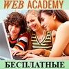 Видео уроки. Дизайн, HTML, CSS, JS, PHP, MySQL