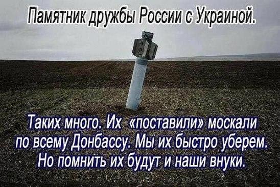 Мы не ждем перезагрузки украинско-российских отношений в любом виде, - Климкин - Цензор.НЕТ 7422