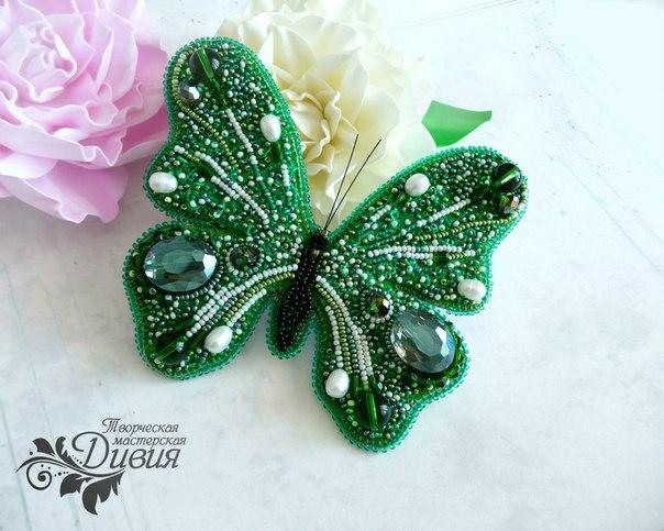 Брошки бабочки своими руками