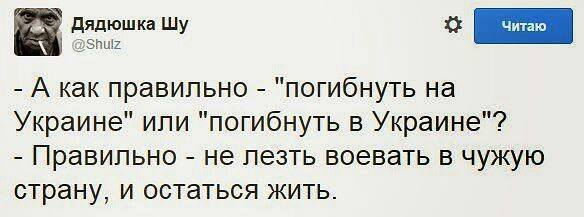Заявления террористов об отводе тяжелой артиллерии - это ложь, - СНБО - Цензор.НЕТ 1274