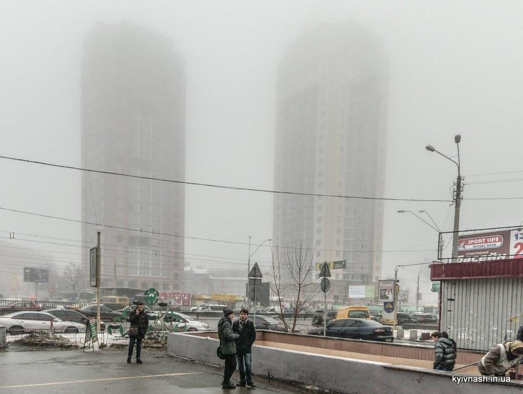 Киев Туман Фото