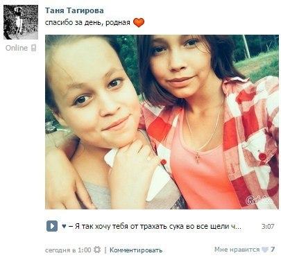порно школьницы лесби оргия