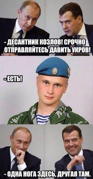 """Вопрос с """"кредитом Януковича"""" можно решить без суда, - Яресько - Цензор.НЕТ 7695"""