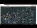 """Демонстрация визуальных эффектов на сайте """"Акрополь-Гео"""""""