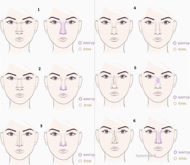Для дневного макияжа