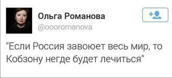 Путин пытается изменить расстановку сил в мире, - Коморовский - Цензор.НЕТ 4933