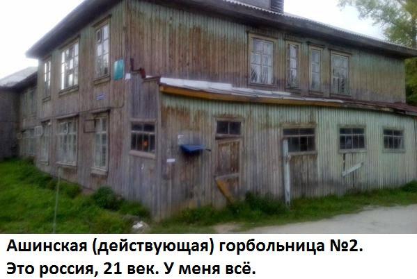 Русский мир: в Калининграде засыпали песком бесплатную горку, чтобы дети катались за деньги - Цензор.НЕТ 7260