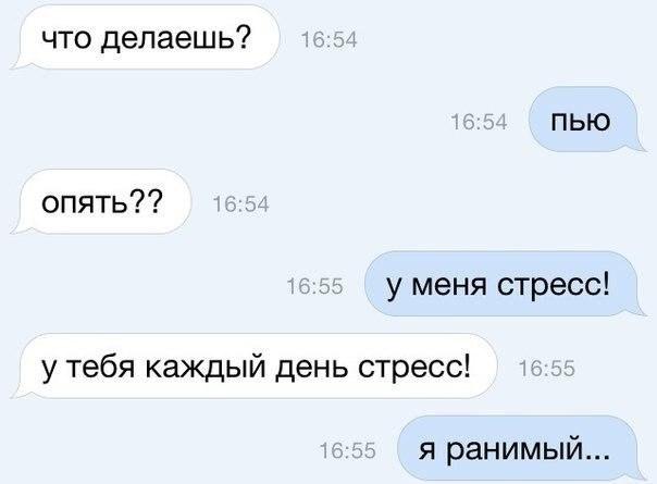 Луценко: Эти выборы завершают задачи Майдана по перезагрузке власти - Цензор.НЕТ 4633