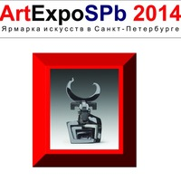 Ярмарка искусств ArtExpoSPb 2014