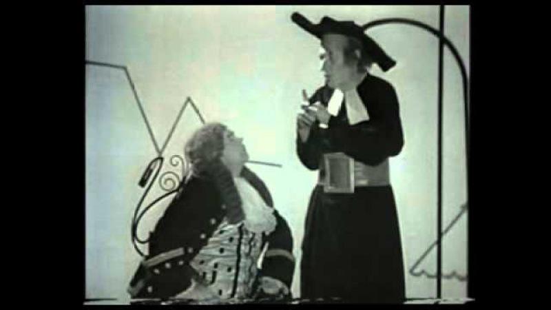 Ария Дона Базилио из оперы *Севильский цирюльник*