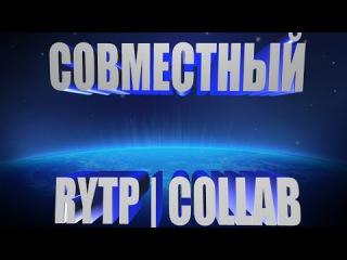 Аниме и страшное кино .РаНдОм | RYTP COLLAB