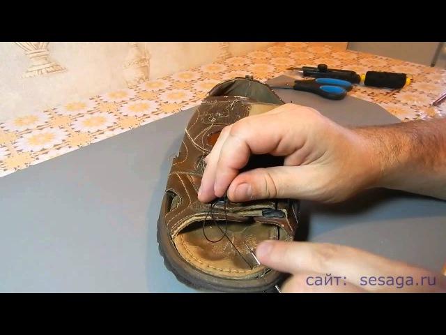 Как шить сапожным шилом