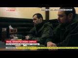 Иса Мунаев погиб: Украинские каратели из