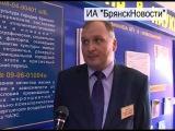 Сегодня новозыбковский филиал БГУ отмечает юбилей