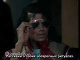 Майкл Джексон интервью на съемках Beat It, 1983