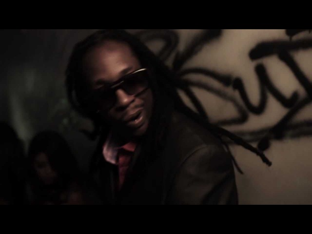 2 Chainz Spend It Official Video