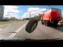 Подборка Колёсные снаряды 3 Потеряли колёса
