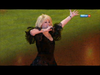 Ирина АЛЛЕГРОВА, С ДНЁМ РОЖДЕНИЯ, Концерт День России, Крым, 2014