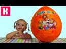 Барбоскины большое яйцо с сюрпризом открываем игрушки Giant surprise egg Barboskiny toys