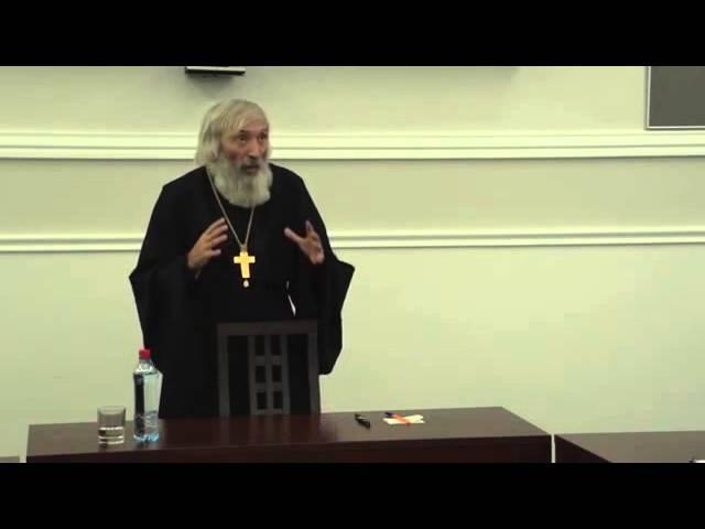 О душевности и духовности (Лекция Протоиерея Евгения Соколова от 24.10.2013)