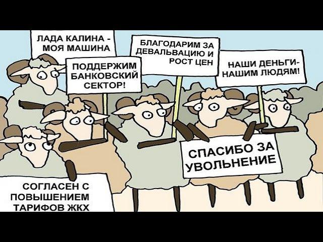 Депутаты не могут определиться, чем должна заниматься ВСК по коррупции во власти, - Грынив - Цензор.НЕТ 9357