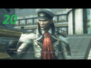 Final Fantasy Type-0. Серия 20. Внеплановая бонусная серия. Крепость Тогорес-2 (rus sub мало)
