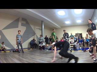 Bboy AndrЭ & Bboy Taste VS Bboy Fox & bboy Fas VS Чешир & Mr X