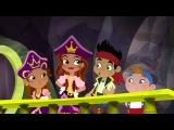 Джейк и пираты Нетландии - Принцесса пиратов! Радужная волшебная палочка - Серия 20, Сезон 1