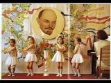 Моё Советское Детство