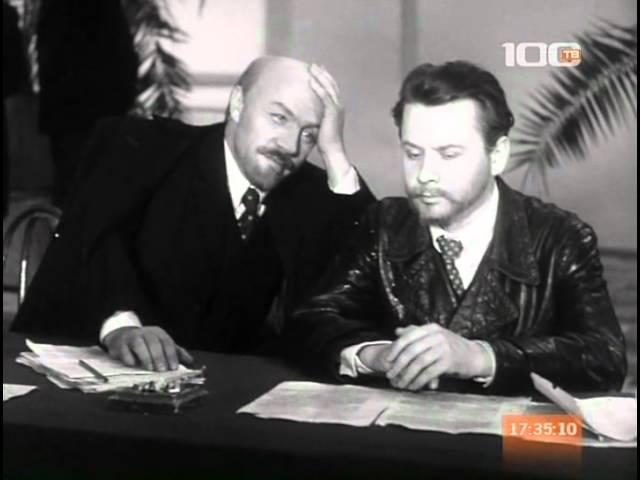 Штрихи к портрету Ленина Поименное голосование 1967