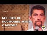 Виталий Ярочкин -