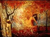 Анне Вески Листья желтые над городом кружатся Anne Veski