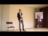 Открытая лекция Алексея Салова о Кене Кизи (отрывок)