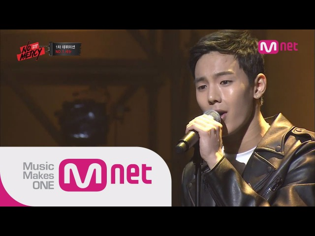 Trainee SHOWNU - All of me@1st debut mission (셔누의 감미로운 무대 - All of me @ 1차 데뷔 미션) I NO.MERCY 1화