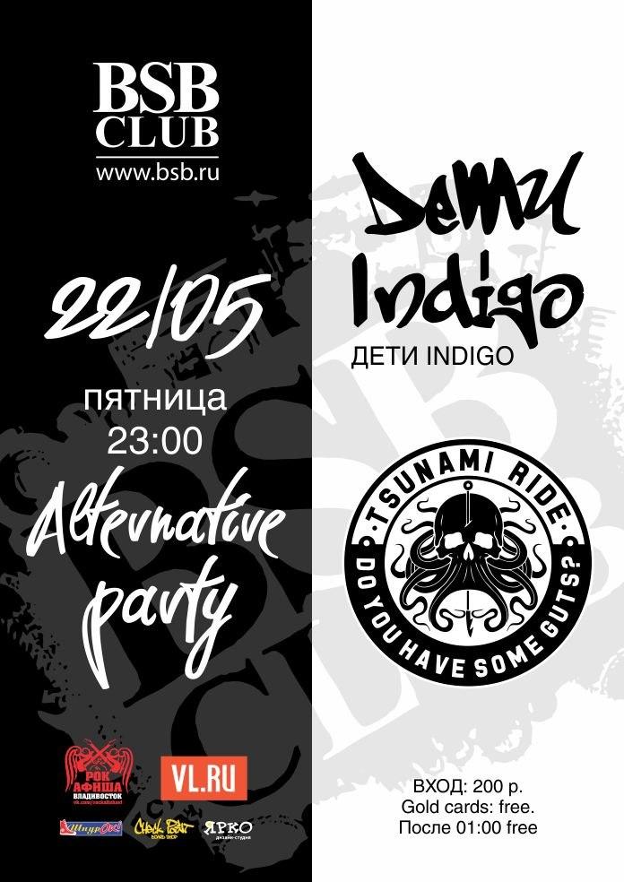 Афиша Владивосток ALTERNATIVE PARTY 22/05 в BSB