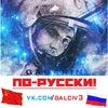 Galactic Civilizations III   Космос