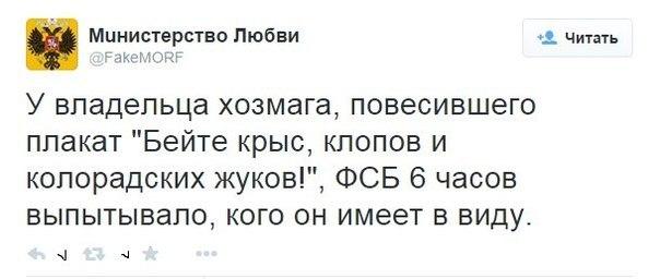 Великобритания примет на лечение пять украинских воинов - Цензор.НЕТ 762